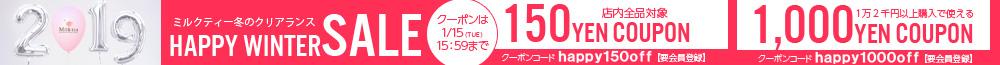 1/15までのイベント