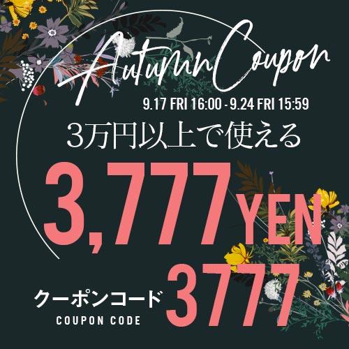 3万円以上で使える4000円OFF クーポンタップでクーポンコードコピー