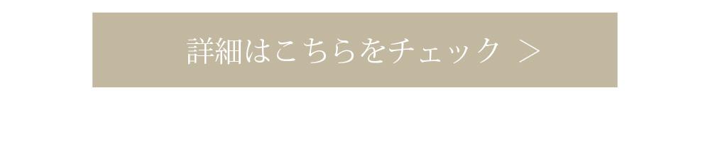 <授乳服・マタニティ>セットアップ・サブリナ無地