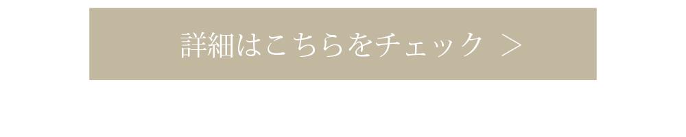 アリシア 授乳服 兼用 マタニティ トップス