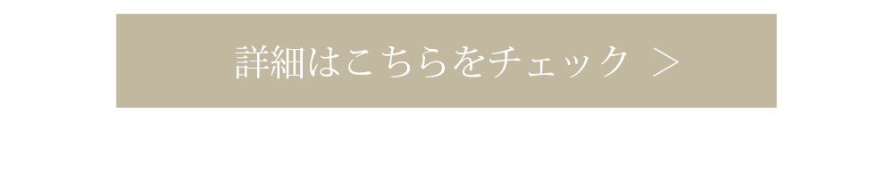 【授乳服&マタニティワンピース】リッチ・スエードタッチ・クレア