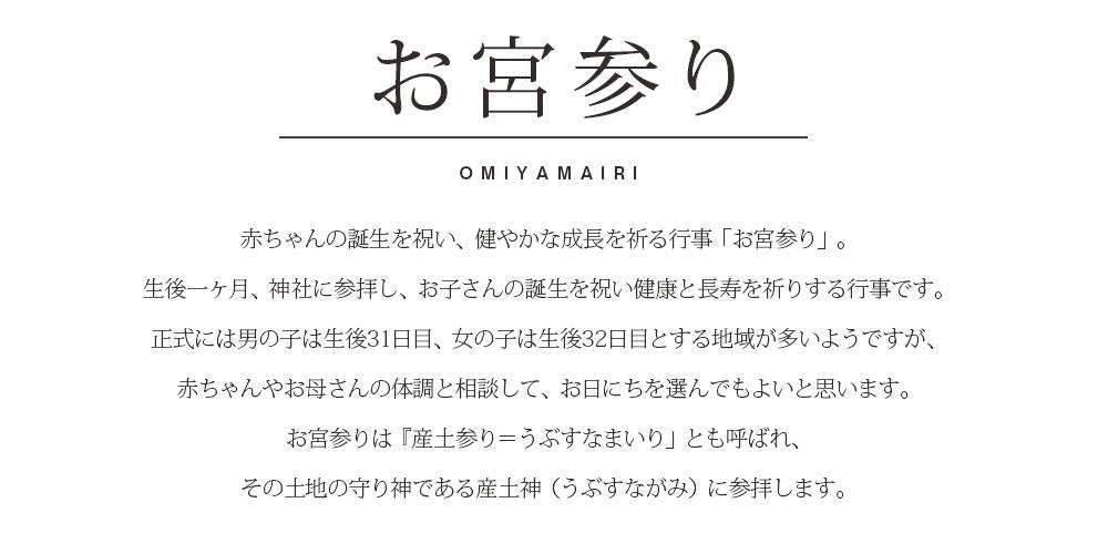 【特集】夏のママフォーマル2019ミルクティーオリジナルの機能性とデザインを兼ね備えたママワンピ特集!<授乳&マタニティ対応>
