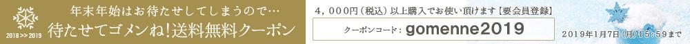 12/28からのイベント