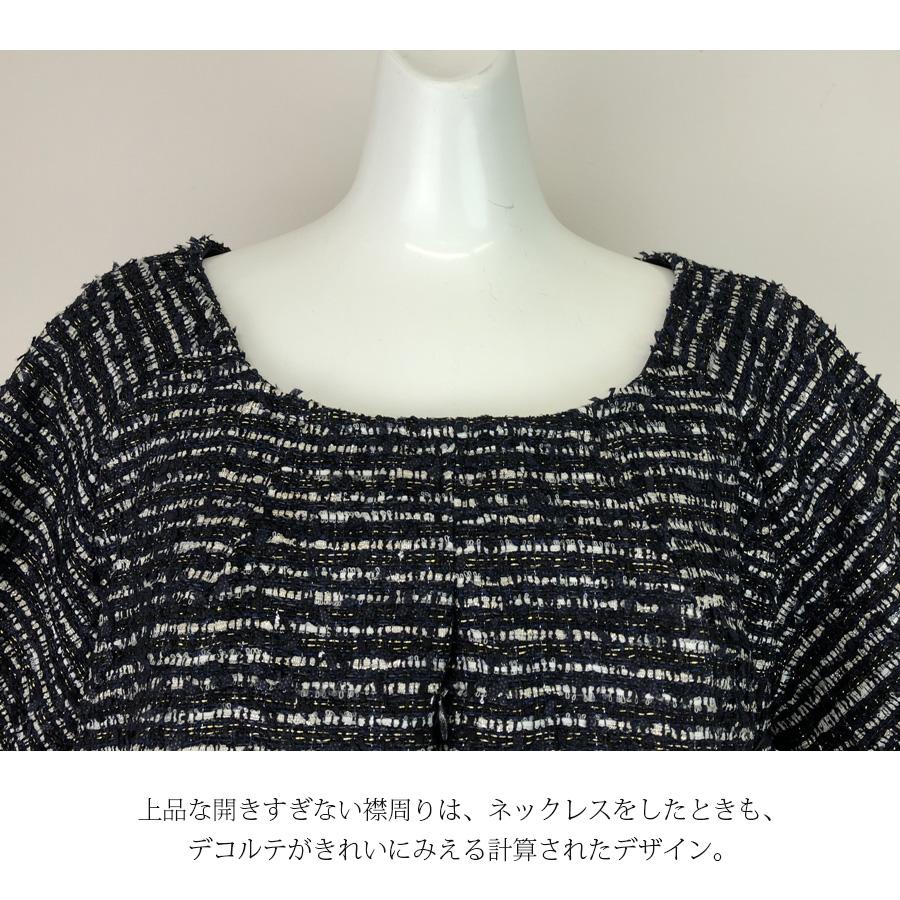 授乳服 マタニティ フォーマル