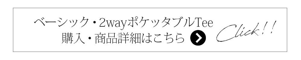 """授乳タートル"""""""