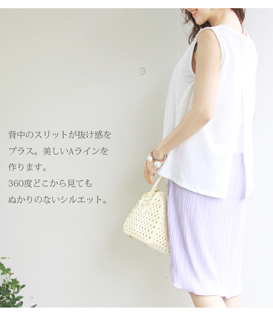 授乳服ワンピース