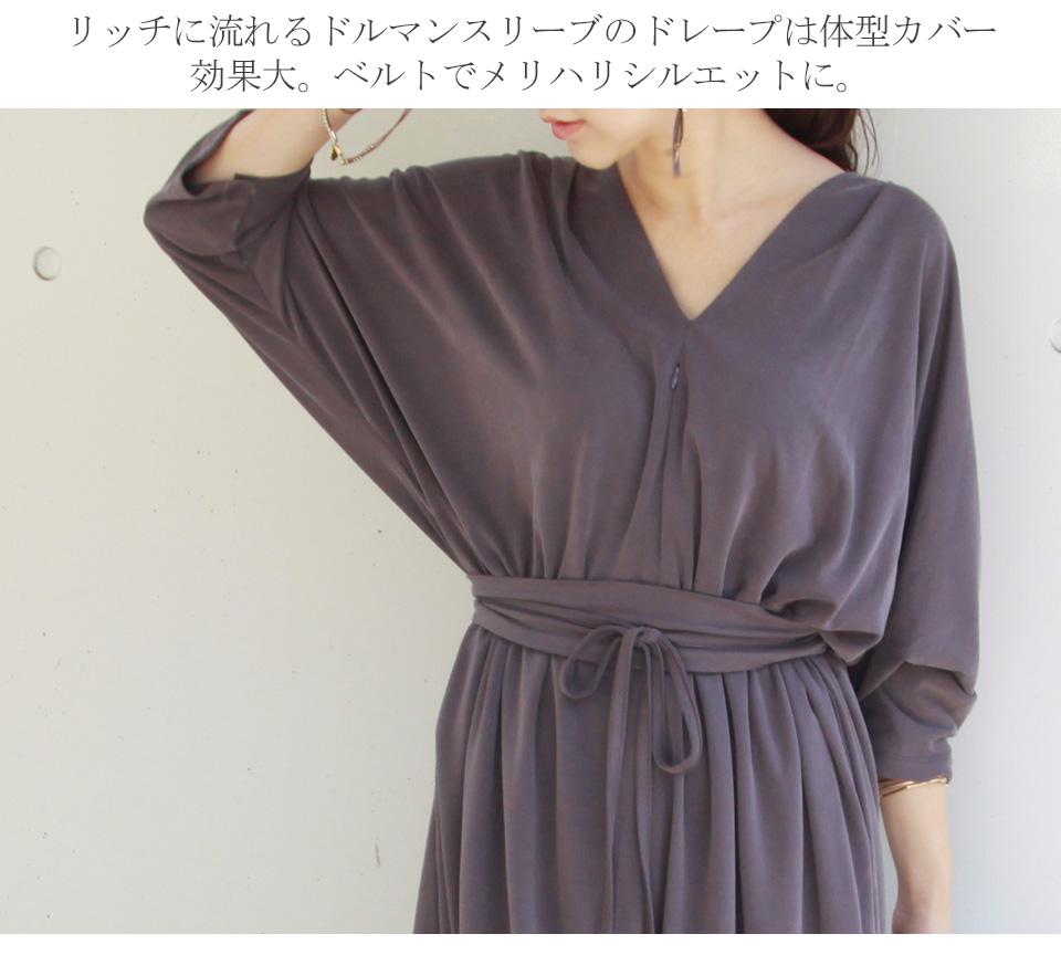 お宮参り 授乳服