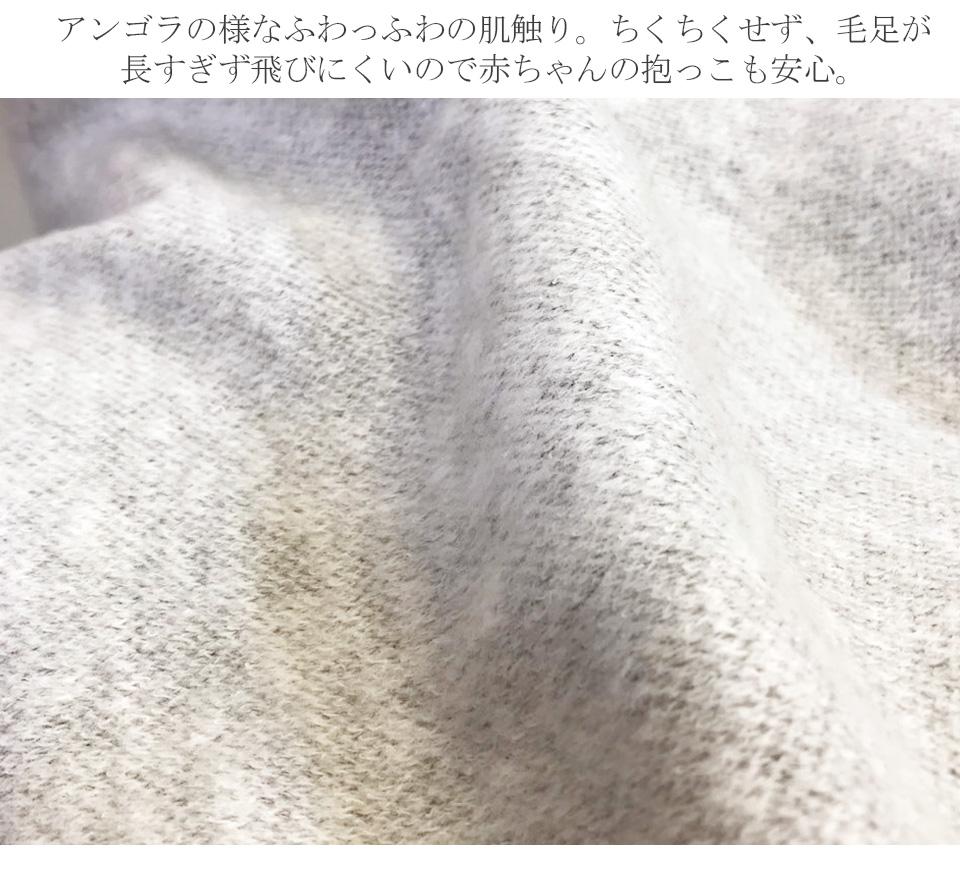 授乳ウェア