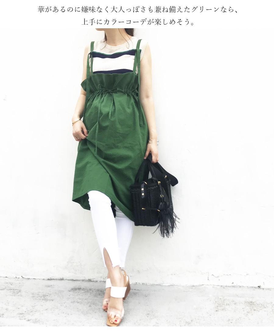 マタニティ夏コーデ 30代 通販 Milk tea スカートグリーン スキニーパンツ
