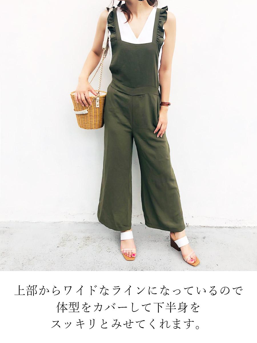 マタニティ夏コーデ 30代 通販 Milk tea サロペットカーキ