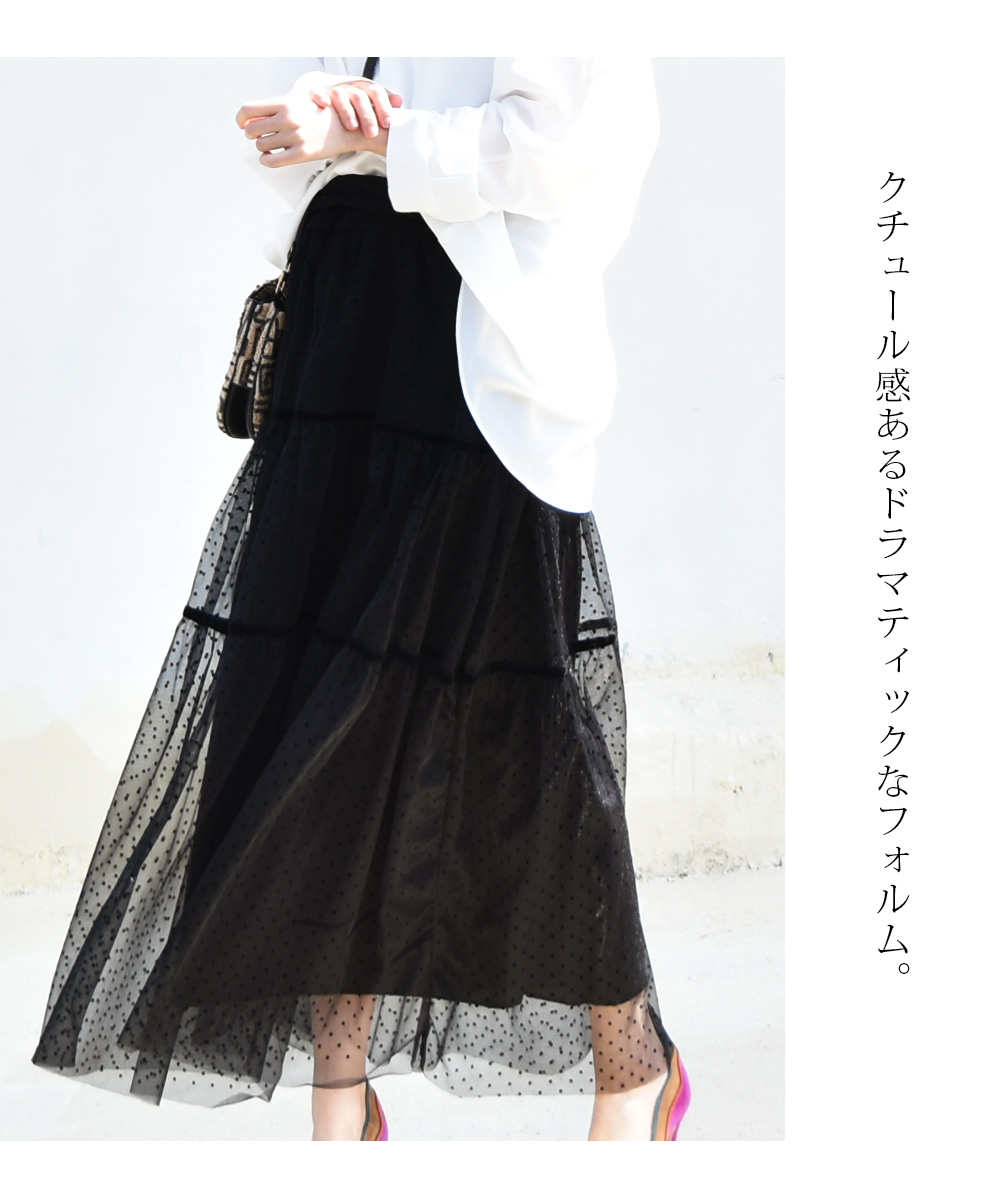 <マタニティ・スカート>ドルチェ・ドットチュールスカート