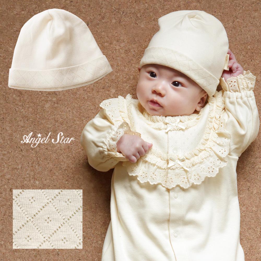 1c29037d34ca1  ベビー日本製 ダイヤ柄ニット帽子(オーガニックコットン)赤ちゃん 新生児 50.