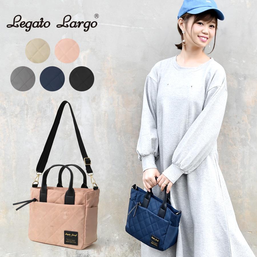 【Legato Largo】ナイロン調キルティング2WAYトートバッグ