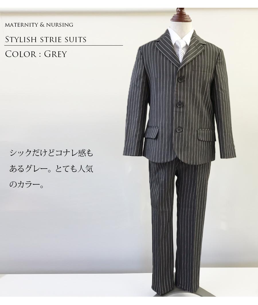ボーイズ スーツ