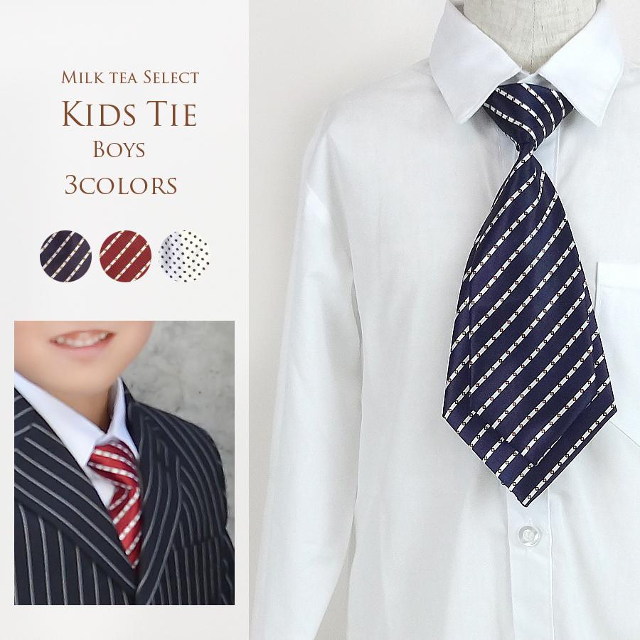 男の子スーツ