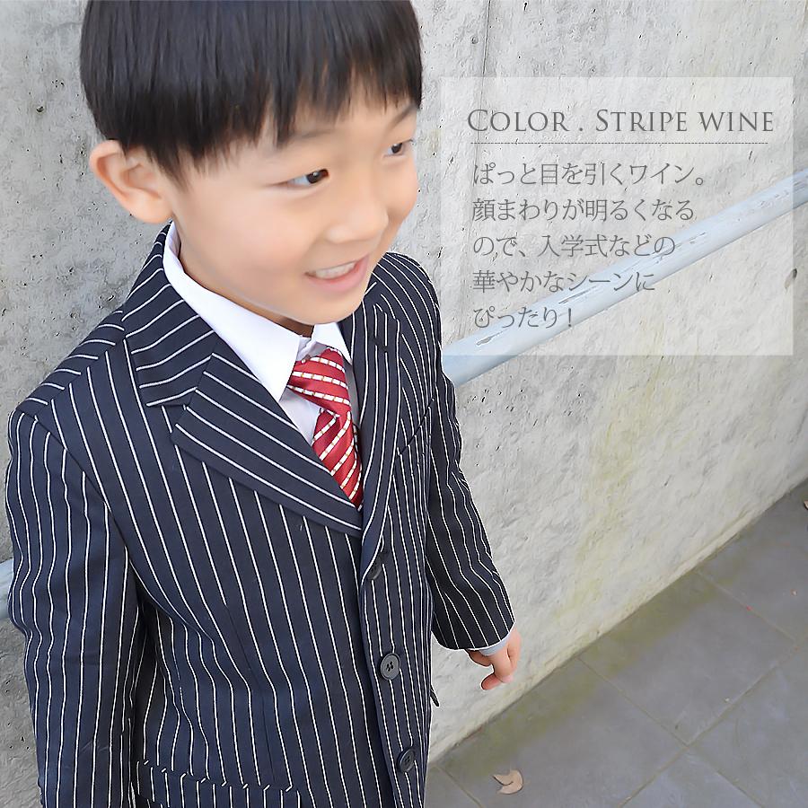 七五三 スーツ