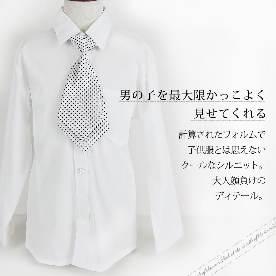 男の子シャツ