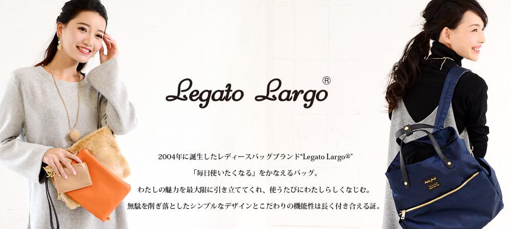Legato Largo