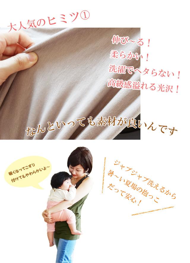 授乳服 タンクトップ