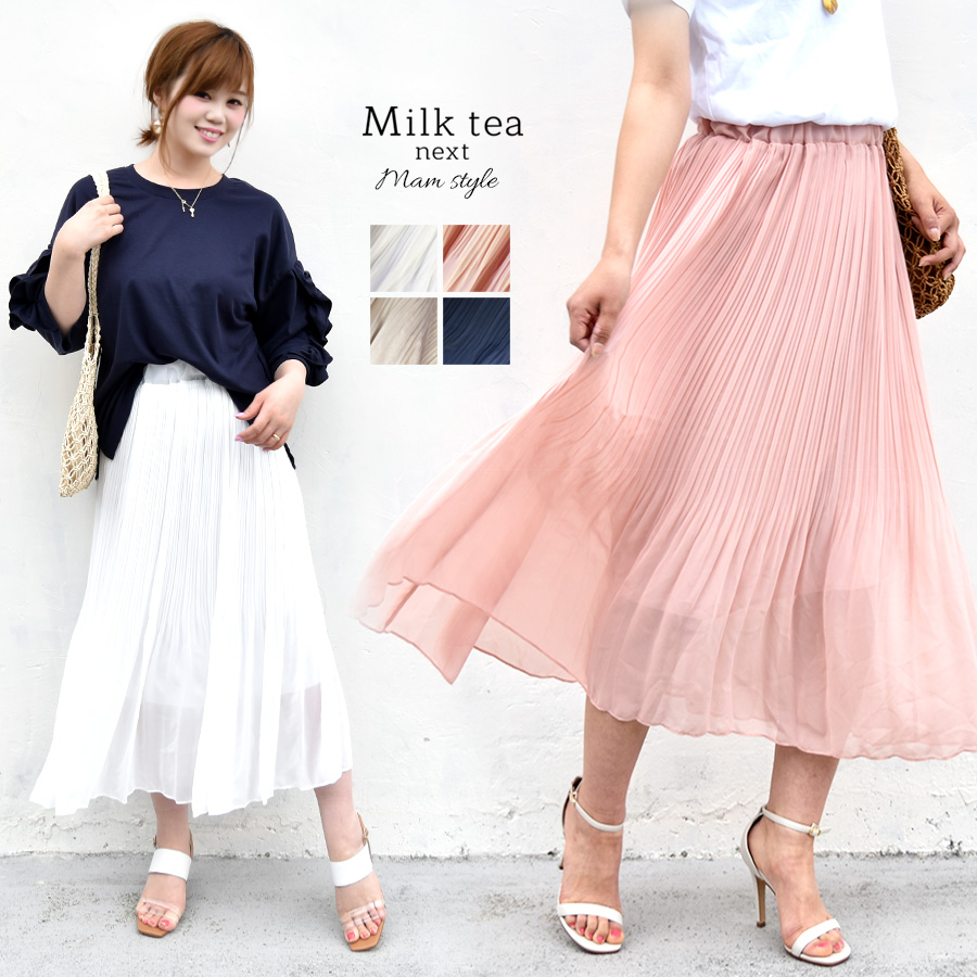 <Milk tea next>シフォンプリーツ・ロングスカート
