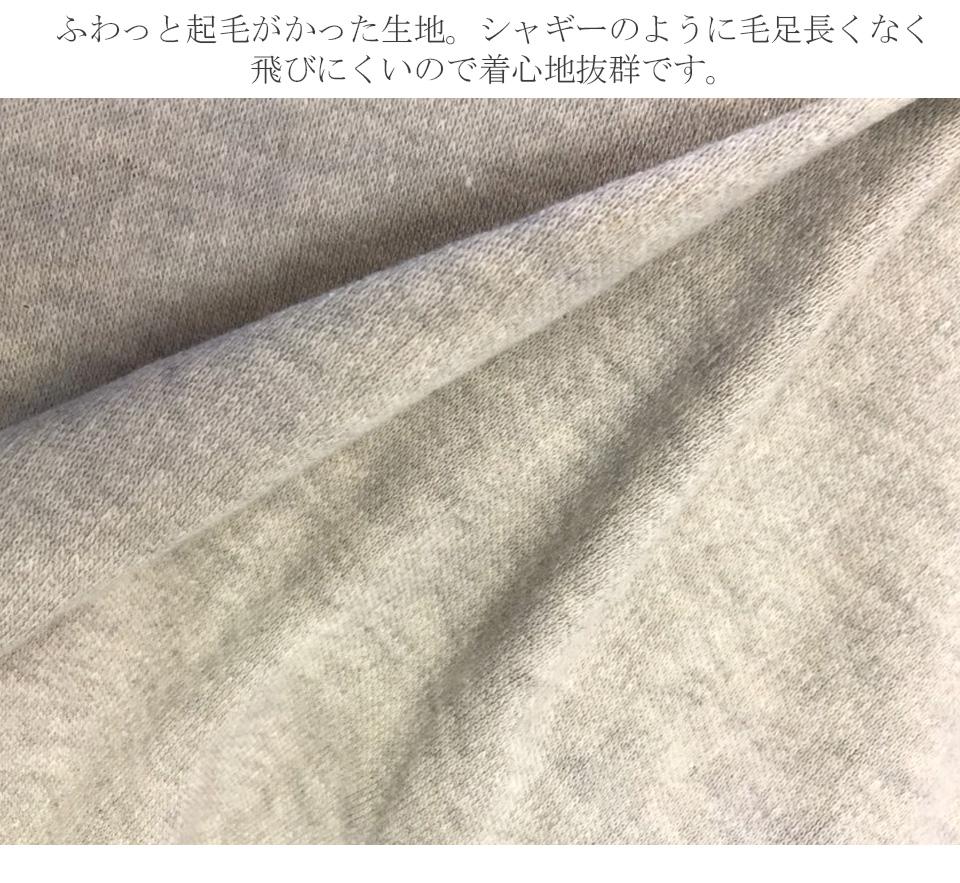 授乳服トップス