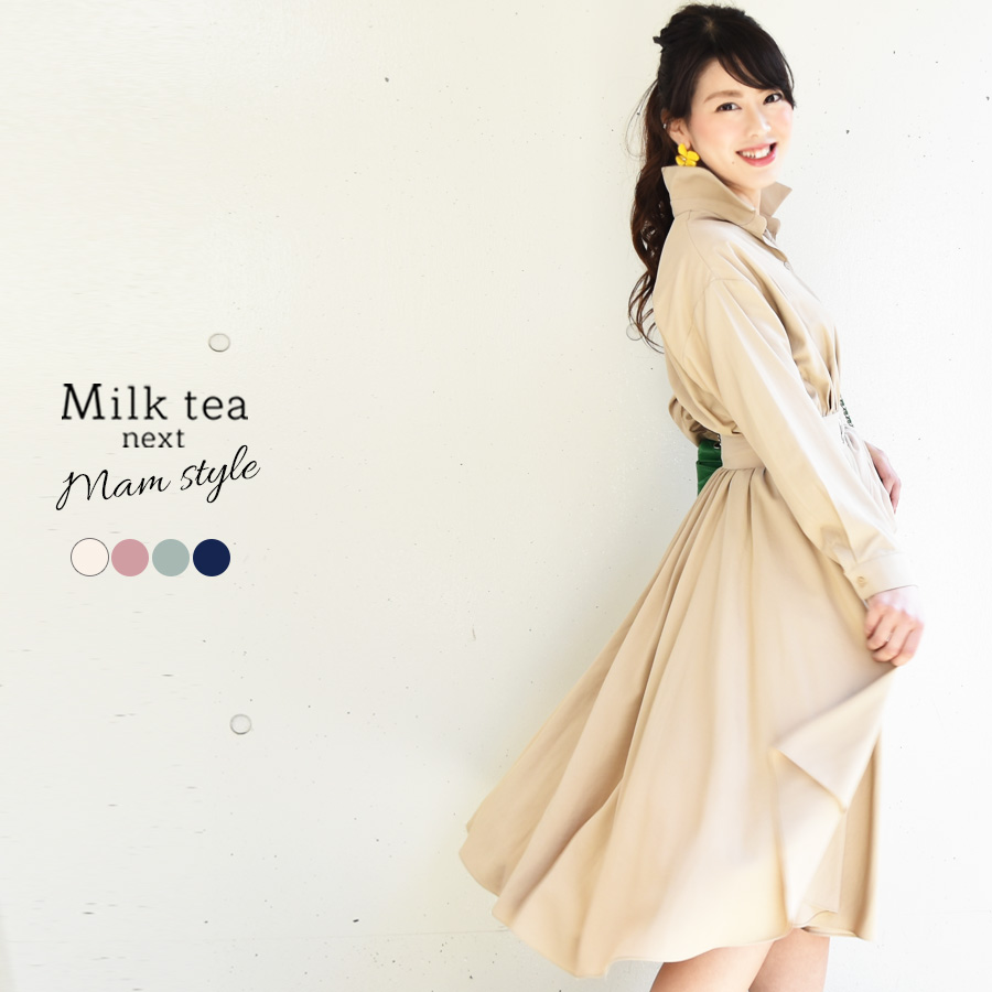 6891f7e5a4f6e Milk tea next>アビー(長袖・保護者会 お呼ばれ お仕事 パーティなど ...