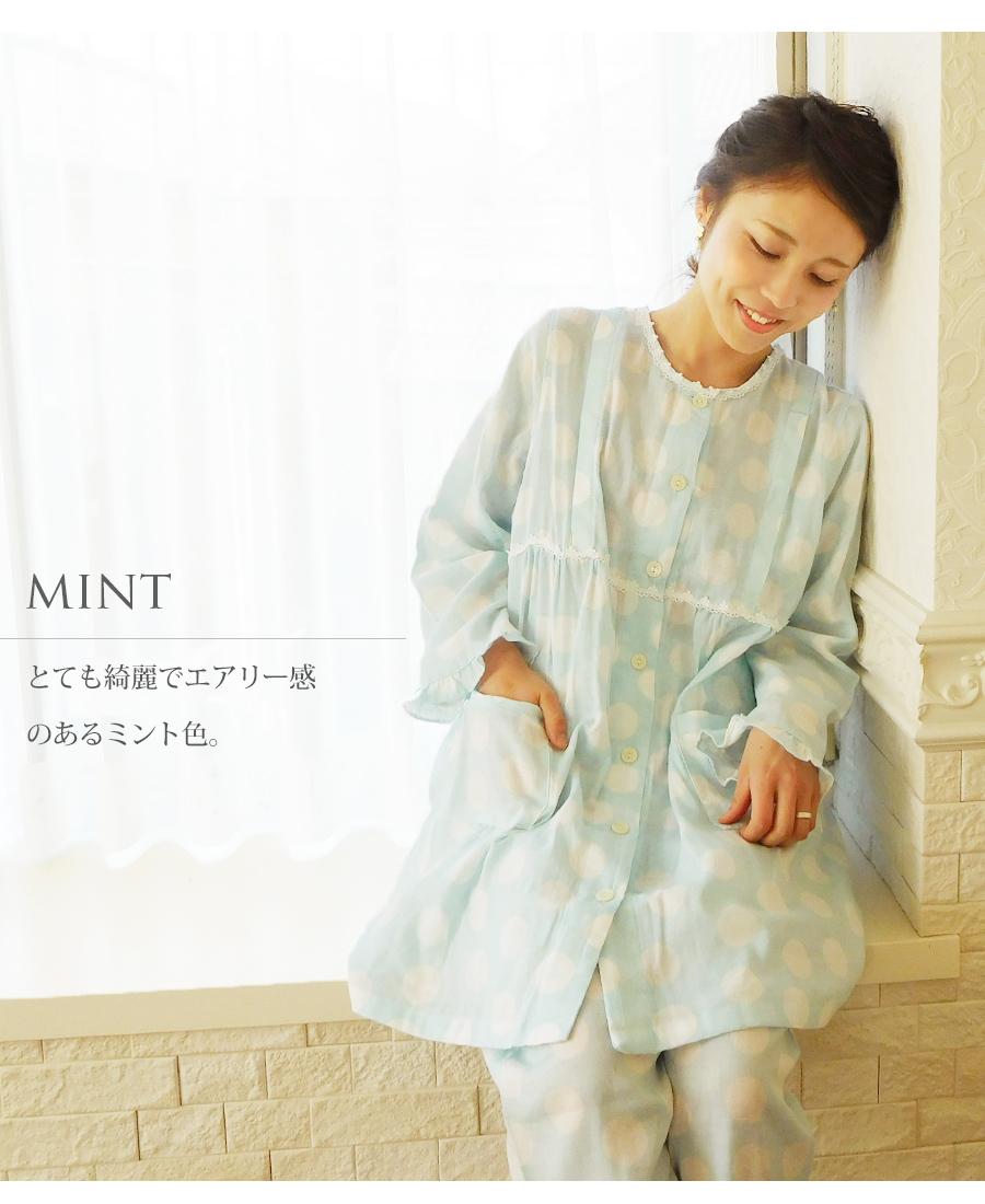 産前産後兼用パジャマ