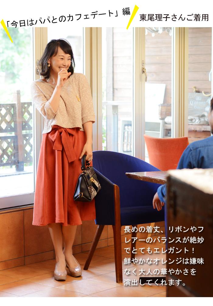 東尾理子 授乳服