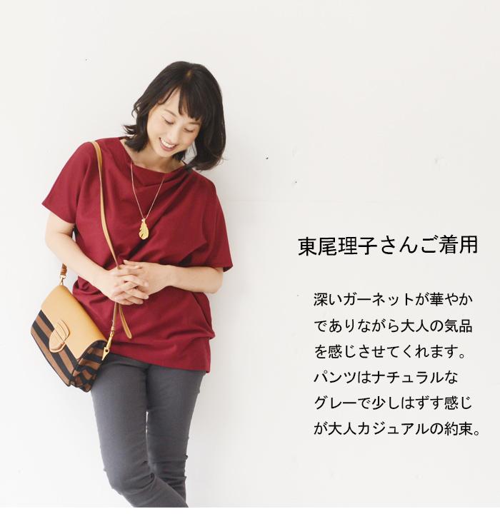 東尾理子授乳服