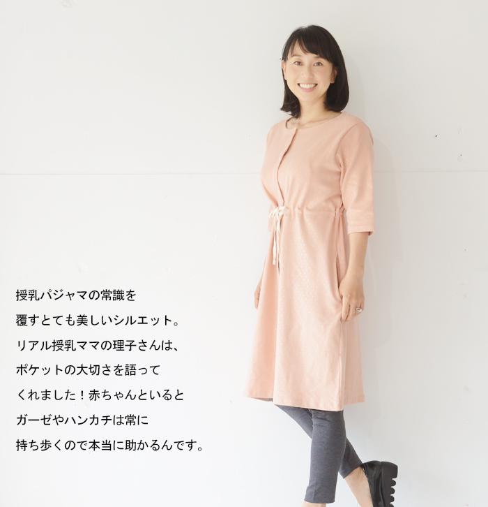 出産 東尾理子