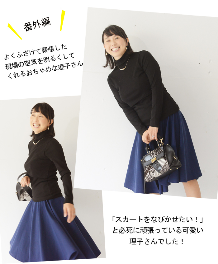 妊婦健診ファッション 東尾理子