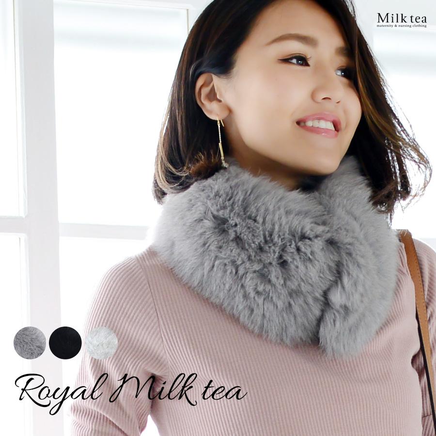 <Royal Milk tea(ロイヤルミルクティー)>リアルフォックスファーティペット