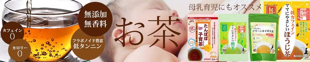 ず 妊娠 に 母乳 せ