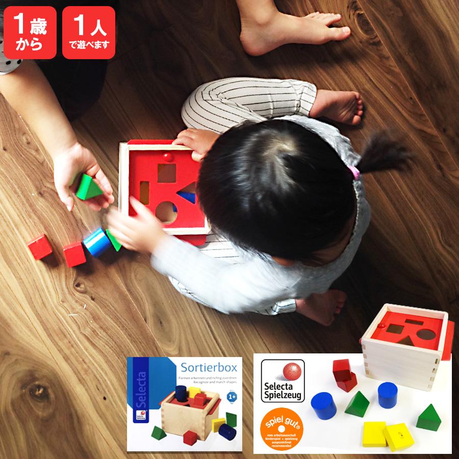 かたちの箱/Sortierbox(日本正規品) クアトリノ