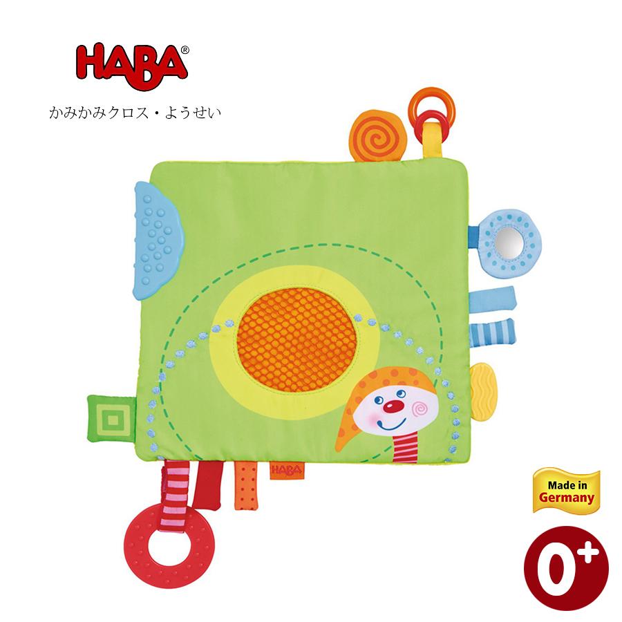 布のおもちゃ かみかみクロス・ようせい/HABA(日本正規品)