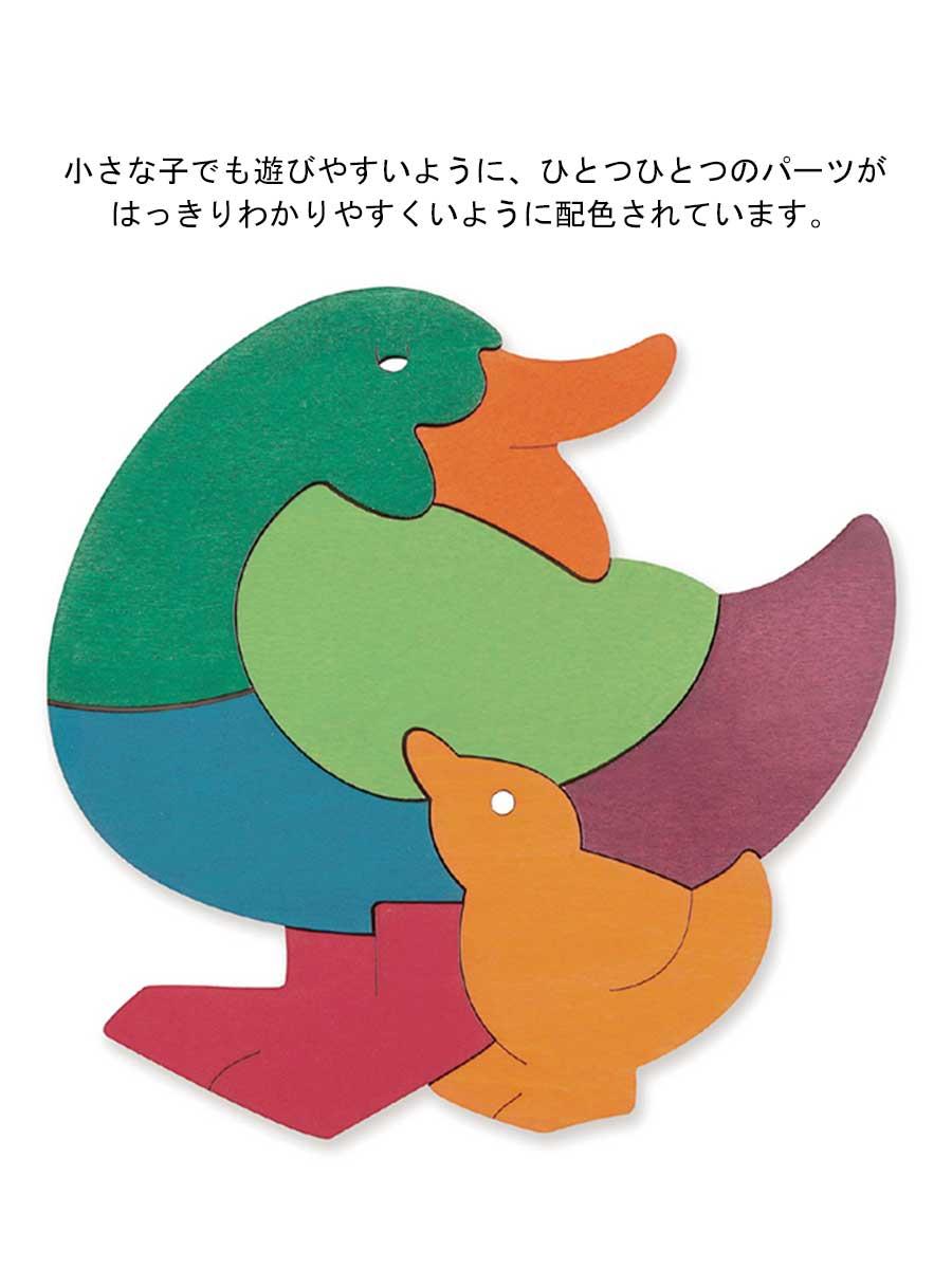 木製カラフルパズル